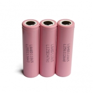 2pcs LG ABD1 18650 3000mah Li-ion Rechargeable Battery